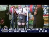 Мартинс Крузе - прогресс с 325 до 400 кг в приседаниях