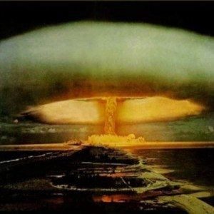 Атомная Тревога