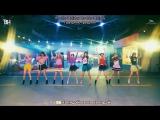 [KARAOKE] Girls' Generation - Holiday (рус. саб)