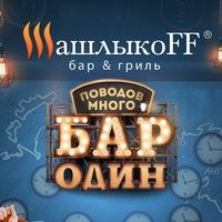 shashlikoff_tyumen