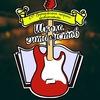 Школа гитаристов СО опорного университета