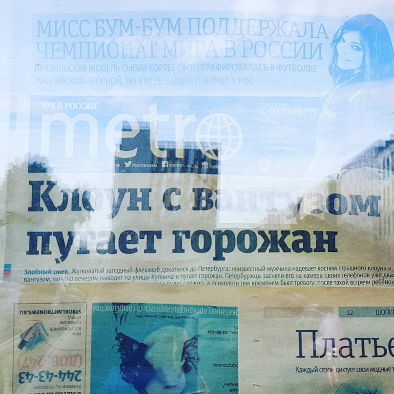 Руслан Габидуллин | Санкт-Петербург