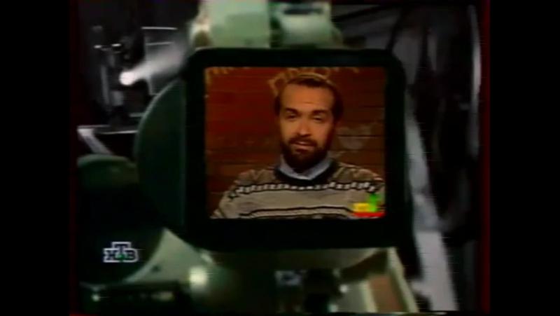Анонсы, реклама и часы (НТВ, 07.10.1998)