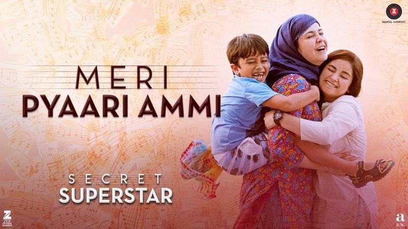 Meri Pyaari Ammi - Secret Superstar - Zaira Wasim - Aamir Khan - Amit Trivedi - Kausar - Meghna