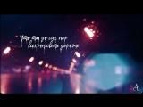 Ани Лорак - Новый бывший (Official Lyric Video)