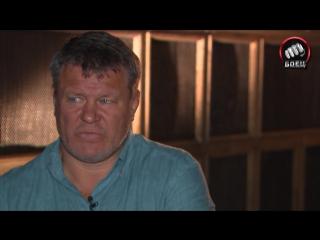 Олег Тактаров о победе над Тэнком Эбботом