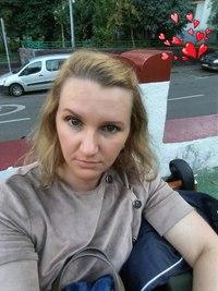 Elena Markova, Moscow - photo №4