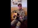 Песня для парней, которых девушки не дождались из армии