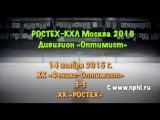 2015.11.14. Феникс-Оптимист 3-3 РОСТЕХ (с сайта)