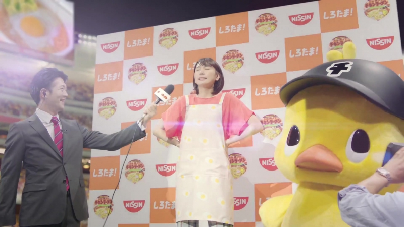 [CM] Aragaki Yui - Chicken Ramen 30s - 2017.07.24