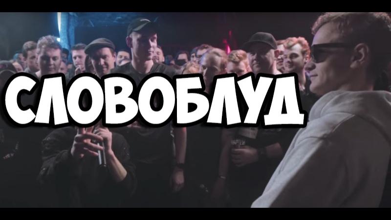 Лучшие музыкальные альбомы сегодня в России