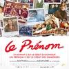 Une Claquette | Французский киноклуб