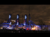 Фестиваль света на Авроре в СПб 4 и 5 ноября 2017. Часть 1