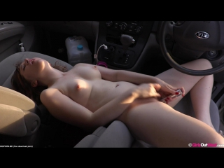 Kate - car trouble 1080p [masturbation, hairy pussy, piss, solo girl]