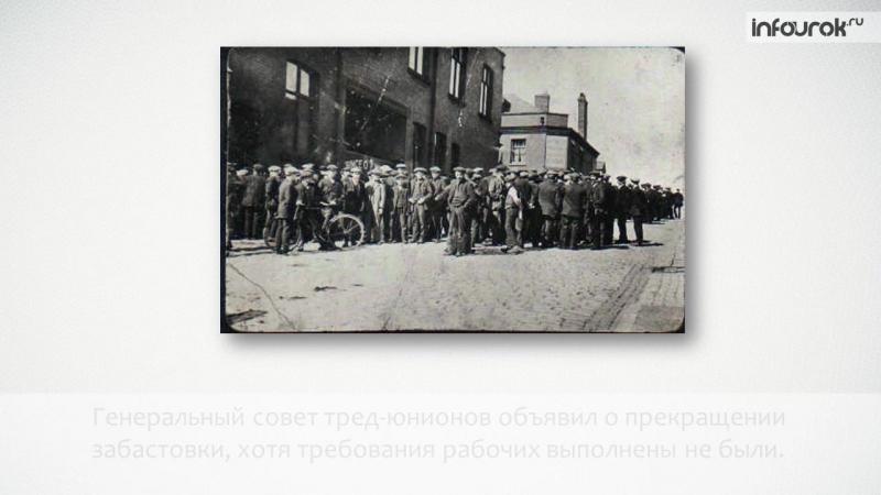 6. Страны Запада в 1920-е гг.-от процветания к кризису
