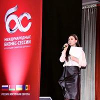 Ирина Вдовиченко