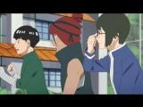 Боруто: Новое Поколение / Boruto: Naruto Next Generations 5 серия  [005 из ххх]