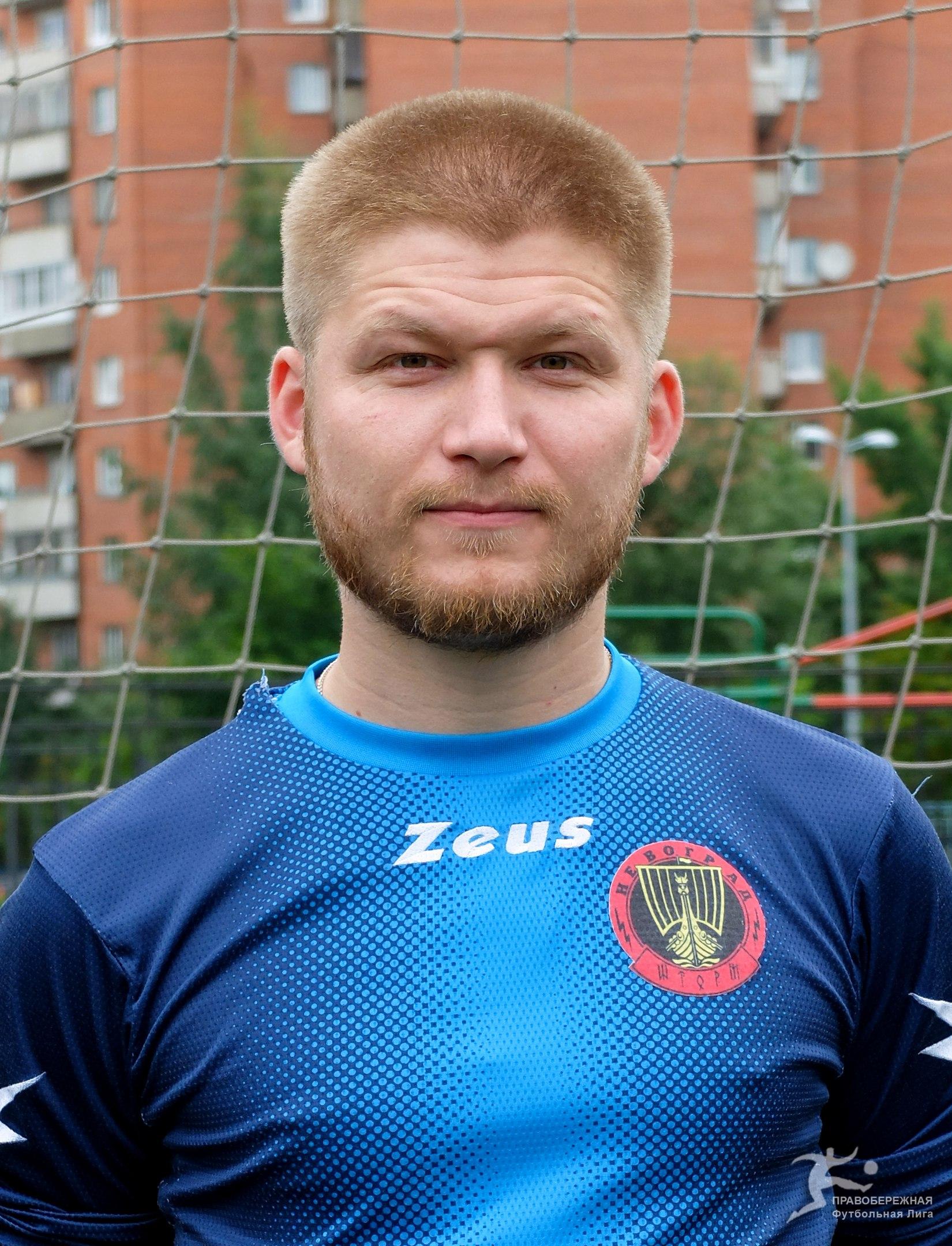 Павлов Артем