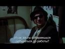 Братья Блюз | The Blues Brothers (1980) Eng + Rus Sub (1080p HD)