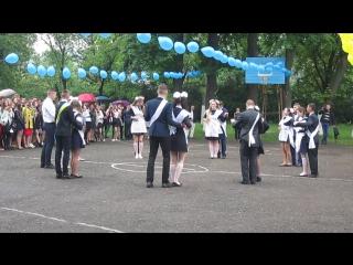 Вальс 11 клас - Кострижівська ЗОШ (2017р.)