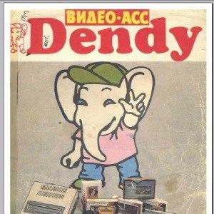 8-bit Dendy