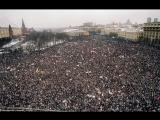 Начало демонстраций на красной площади 05.11.17