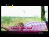 ВИА Гра feat. Вахтанг - У Меня Появился Другой (Караокинг|Муз-ТВ) караоке (с субтитрами на экране)