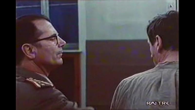La Confessione (Laveau) 1970