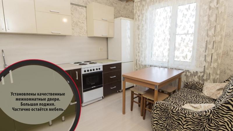 Продается 3-комнатная квартира в Пензе на ул. 65-летия Победы 9, ЖК Арбековская застава