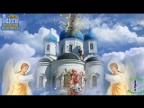 С Рождеством Пресвятой Богородицы Красивая музыкальная видео открытка Красивое поздравление