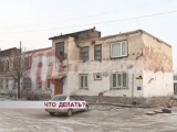 Как жить без крыши над головой расскажут вставшие с колен жители Улан-Удэ