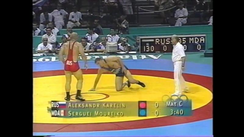 1996 Александр Карелин - Сергей Мурейко (Олимпиада)