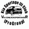 Kia Sportage Club [ProGroup]