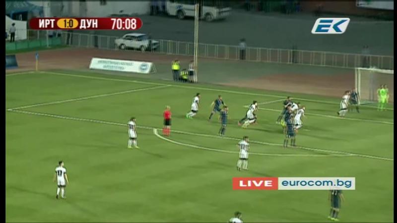 2 EL-2017/2018 Irtysh Pavlodar - FC Dunav Ruse 1:0 (29.06.2017) 2H