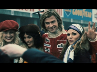 Фильм гонка rush 2013 (hd, blu-ray)