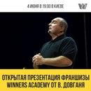 Владимир Довгань фото #36