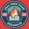 URAL GEEK CAMP