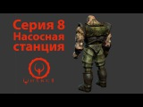 Ultimate Quake II