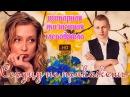 Шикарная мелодрама СЕРДЦУ НЕ ПРИКАЖЕШЬ Фильмы и сериалы 2016 2017 в HD