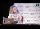 ProScience Театр с Константином Севериновым 16.11.15. «Молекулярное разнообразие жизни»