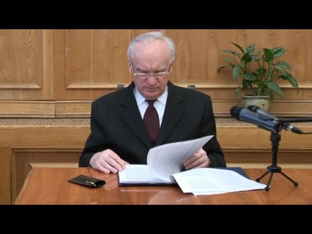 030.Понимание Евхаристии (V курс МДС, 2009.04.06) - Осипов А.И.