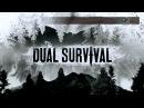 Выжить вместе 7 сезон 1 серия - Dual Survival 2016 Discovery