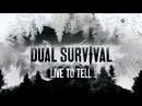Выжить вместе 7 сезон 10 серия - Dual Survival 2016 Discovery