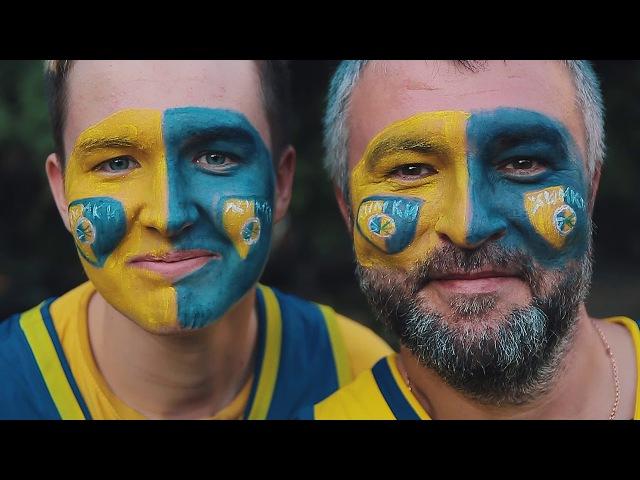 Желто-синее пламя БК Химки промо сезона 2017/18 / BC Khimki Promo
