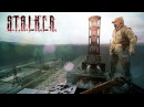 S.T.A.L.K.E.R. - Call of Chernobyl 2K - стрим. Новая графика и моды.