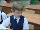 Первые трудности и радости новоиспечённых школьников