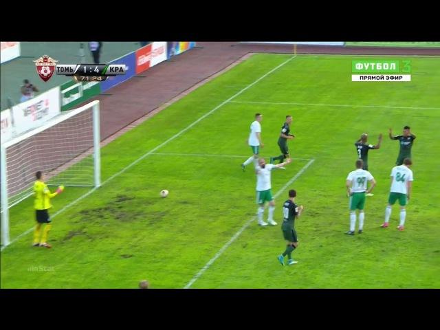 Гол Налдо Томи (выбираем лучший гол «Краснодара» в сезоне 2016/2017)