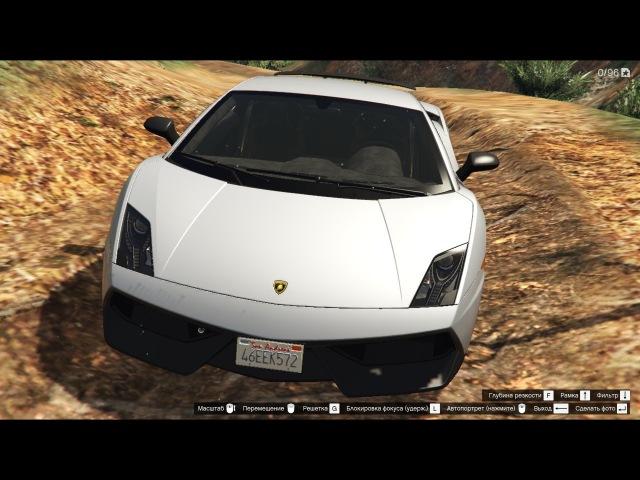 GTA 5 Lamborghini Gallardo LP570-4 Superleggera 2011
