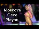 Moskova Gece Hayatı ve Gece Kulüpleri