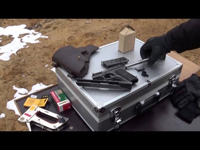 Пистолет ТТ,Тульский Токарев.